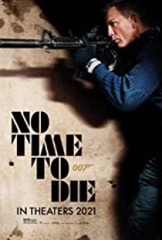 James Bond 007 Die Another Day (2002) ดาย อนัทเธอร์ เดย์ 007 พยัคฆ์ร้ายท้ามรณะ