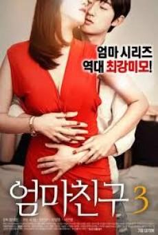 Moms Friend 3 [เกาหลี R18+]