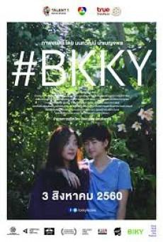 #BKKY (2017) บีเคเควาย